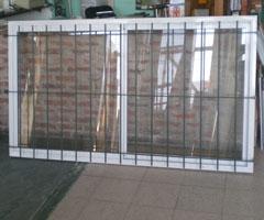 Fbrica de puertas y ventanas share the knownledge for Puerta 7 campo de mayo