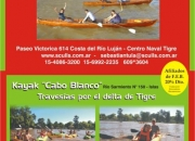 sculls,clases y cursos de remo y kayak 2010