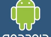 Programación de celulares con Android