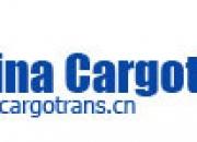 China Cargotrans Group:LA MEJOR FORMA DE IMPORTAR Y EXPORTAR DESDE Y HACIA CHINA