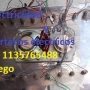 reparación de porteros eléctricos y electricidad
