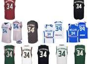 Camiseta Milwaukee Bucks Antetokounmpo