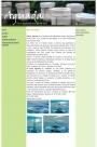 Filtro descontaminante de Agua | Filtro Cerámico Aguada | San Miguel | Buenos Aires