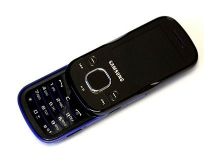 Samsung 2520 beat - para cambio de equipo o linea nueva movistar