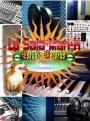 La Sala-man-k: Estudio Records Sala de ensayos y estudio de grabacion