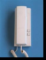 Porteros eléctricos reparación-service-abonos-instalaciones 4672-5729 (15) 5137-1697
