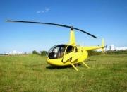 Helicópteros Mar del Plata