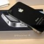 En venta Apple iPhone 4  32GB  $200
