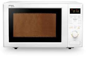 Frávega: electrodomésticos en buenos aires. microondas atma