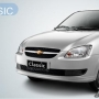 chevrolet corsa adjudicado oportunidad