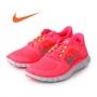 Nike Free 5.0 ! Varios Colores !!