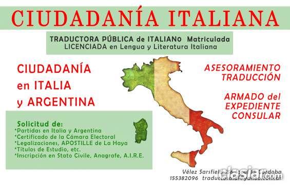 Ciudadanía italiana traducción armado expediente consular