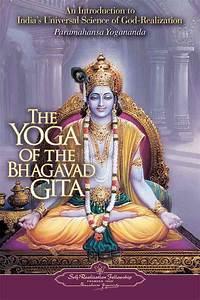 El yoga del bhagavad guita (tienda sat)